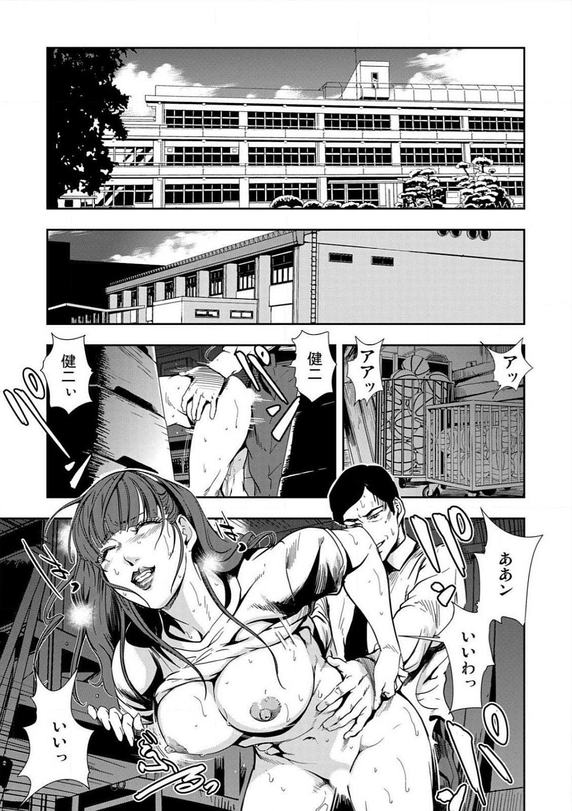 [Misaki Yukihiro] Kyousei Shidou ~Mechakucha ni Kegasarete~ (1)~(6) [Digital] 28