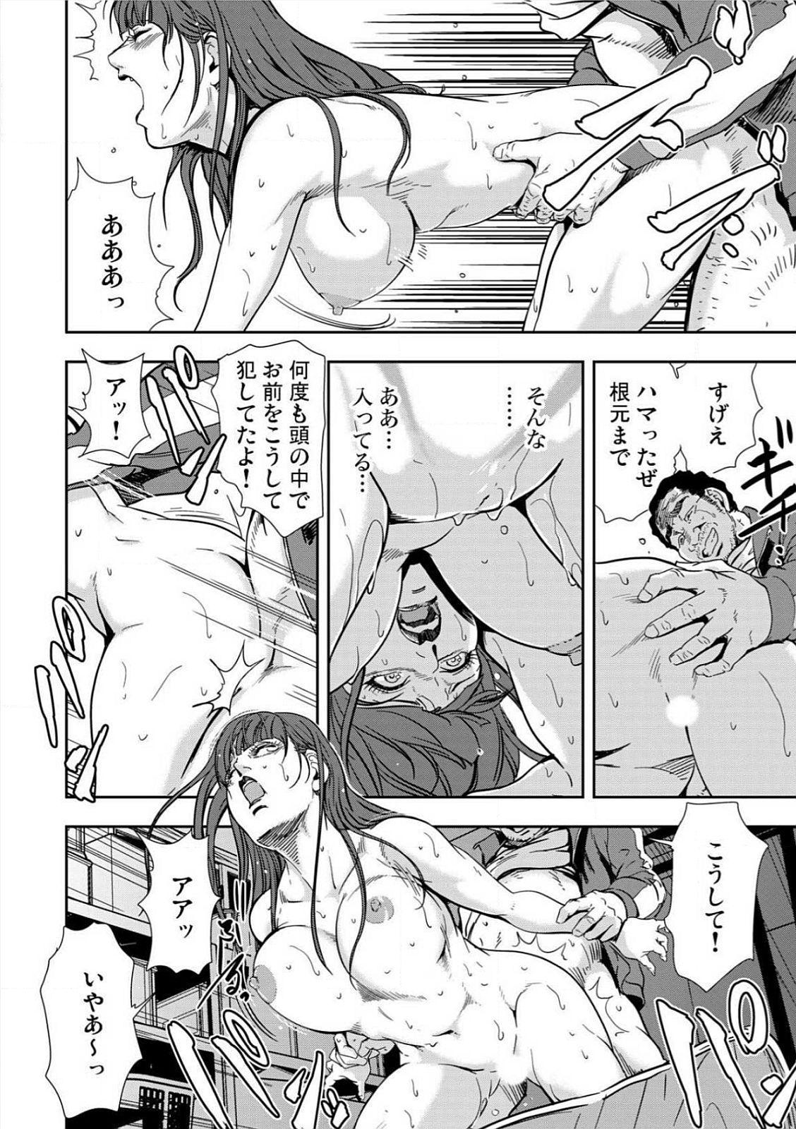 [Misaki Yukihiro] Kyousei Shidou ~Mechakucha ni Kegasarete~ (1)~(6) [Digital] 45