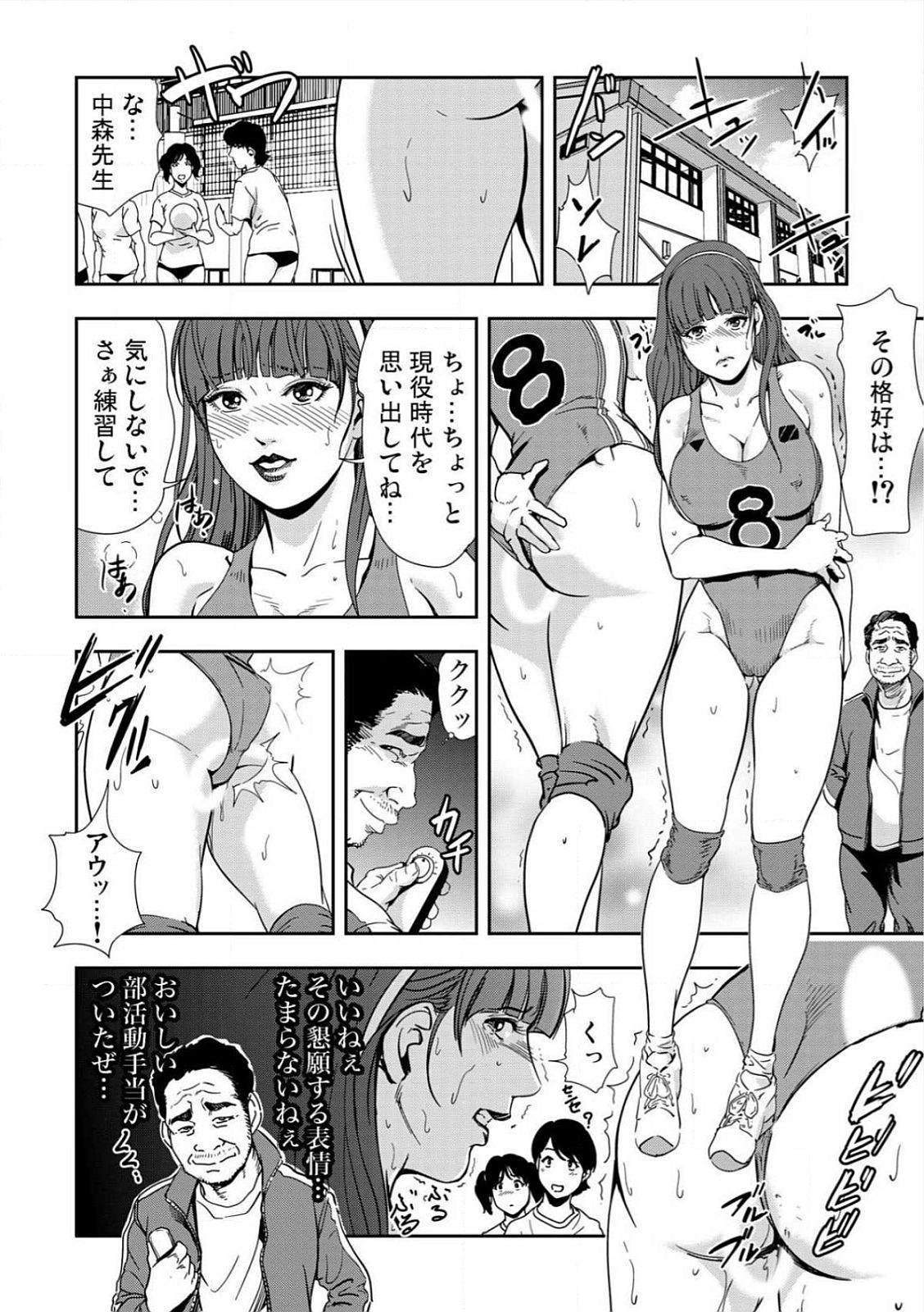 [Misaki Yukihiro] Kyousei Shidou ~Mechakucha ni Kegasarete~ (1)~(6) [Digital] 51