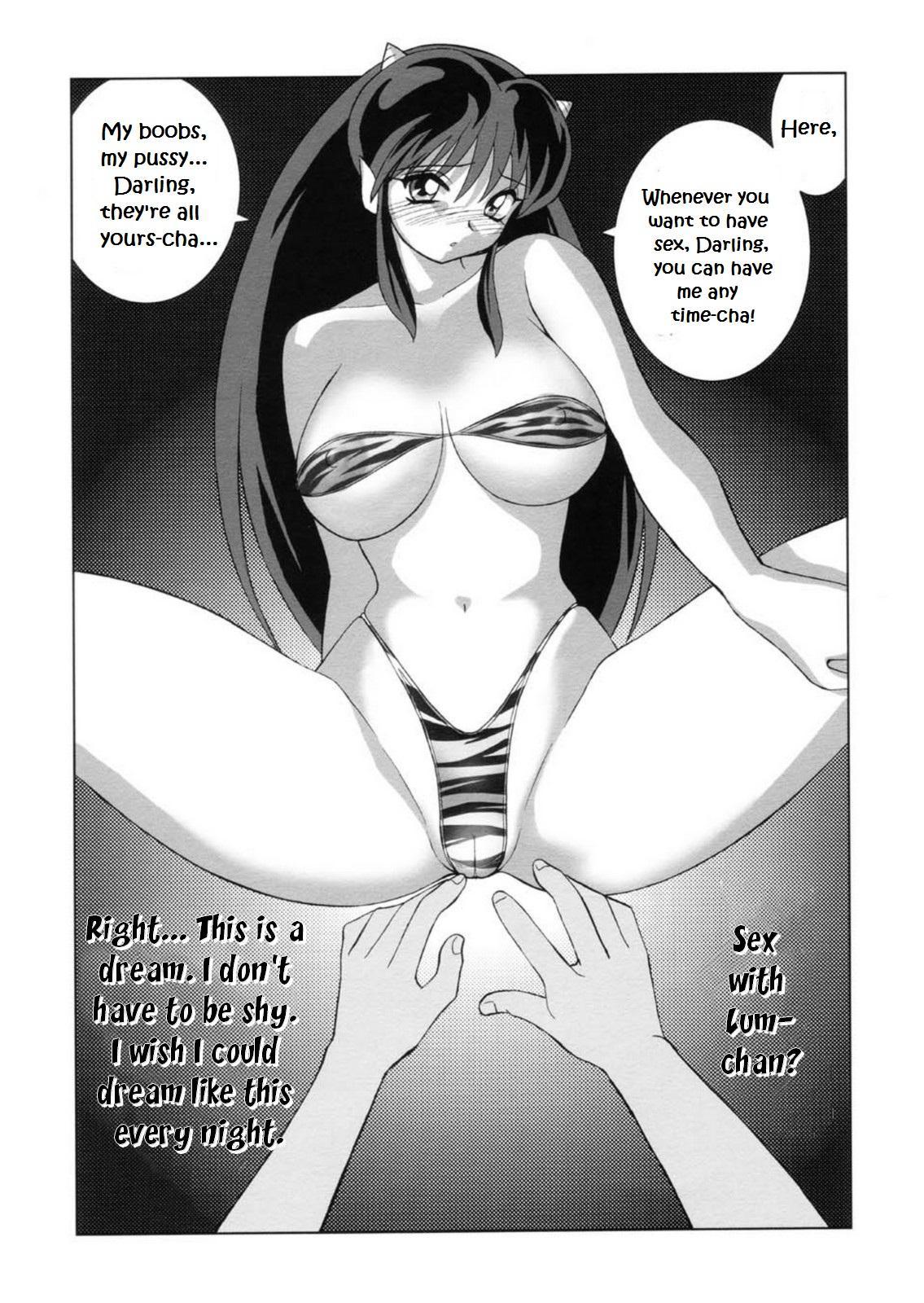 Suki Suki Lumchan | Lovely Lovely Lum-chan 12