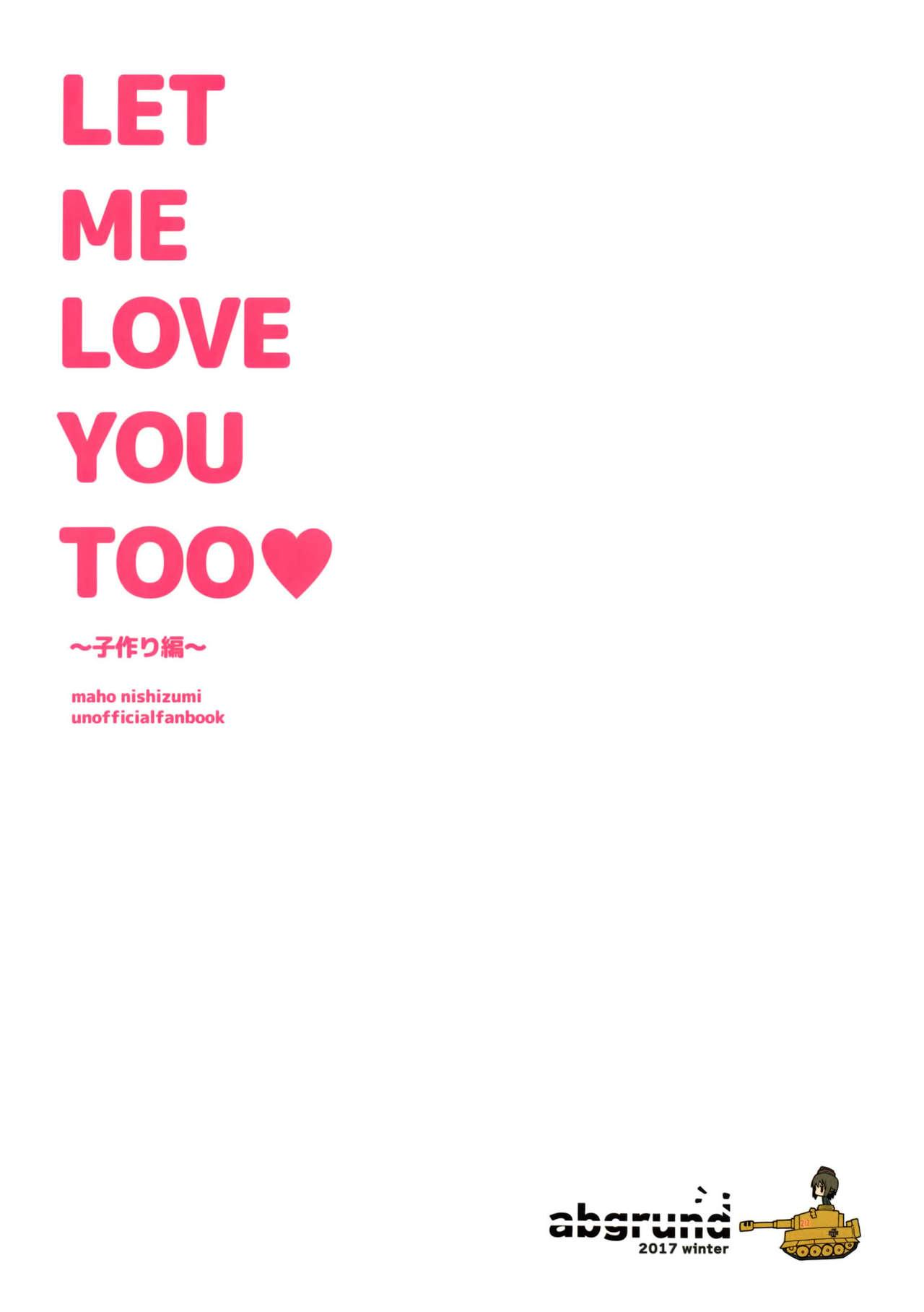 LET ME LOVE YOU TOO 50
