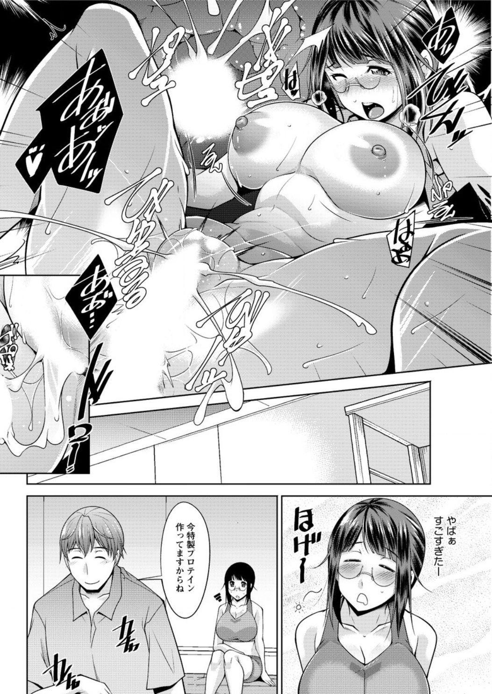 [zen9] Yacchae! Megumi-san | Do it! Megumi-san Ch 1-6 31
