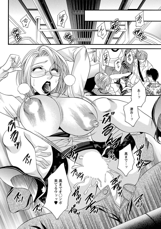 Sei Maid Jogakuin 187