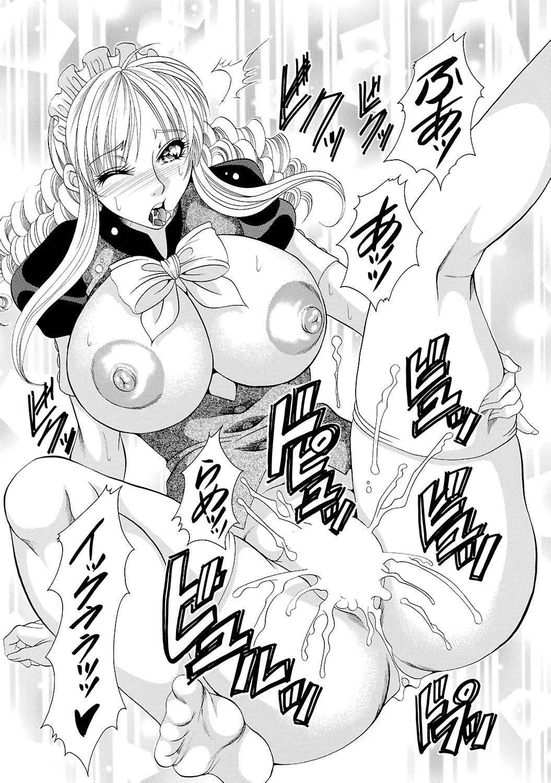 Sei Maid Jogakuin 36