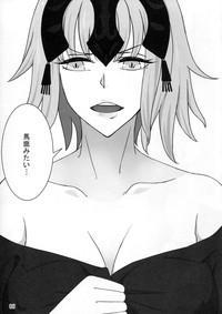 Kokuren Shoujo 8