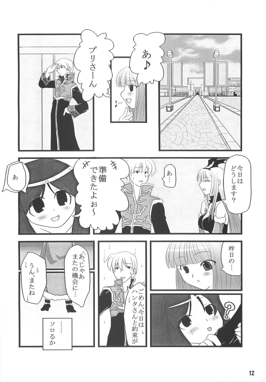 [Sakurayu] -rubato- (RO) 10