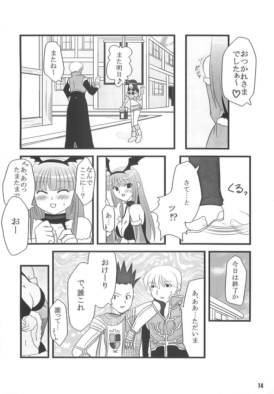 [Sakurayu] -rubato- (RO) 12