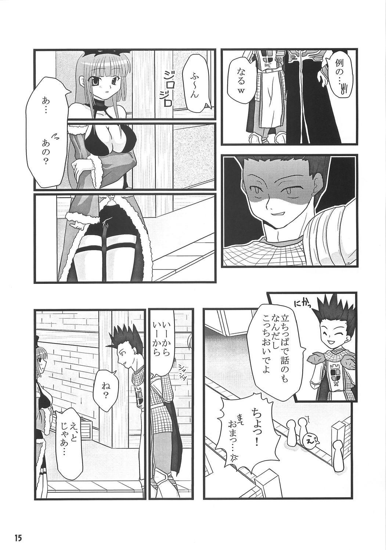 [Sakurayu] -rubato- (RO) 13