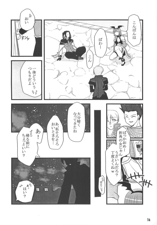 [Sakurayu] -rubato- (RO) 14