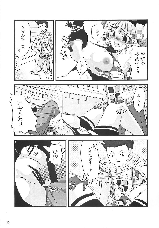 [Sakurayu] -rubato- (RO) 17