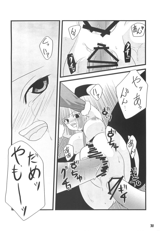 [Sakurayu] -rubato- (RO) 28