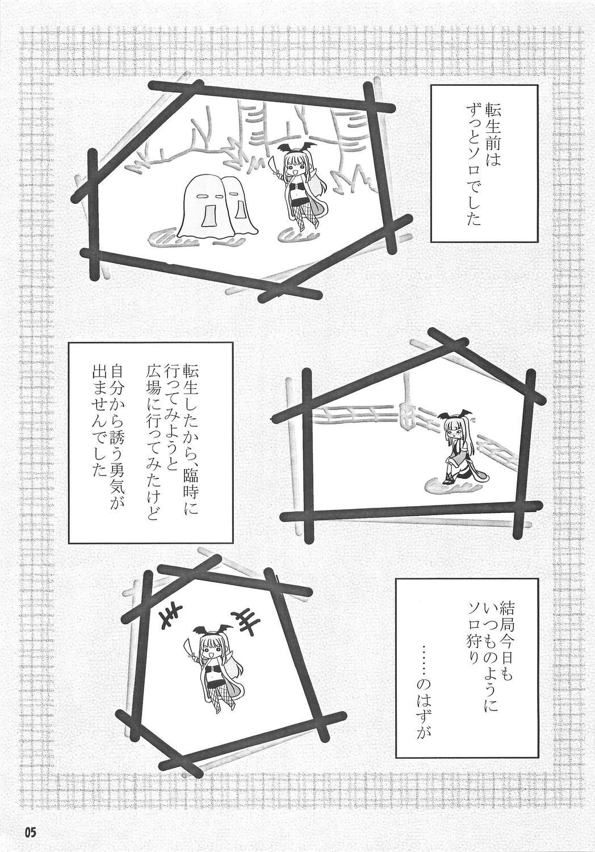 [Sakurayu] -rubato- (RO) 3