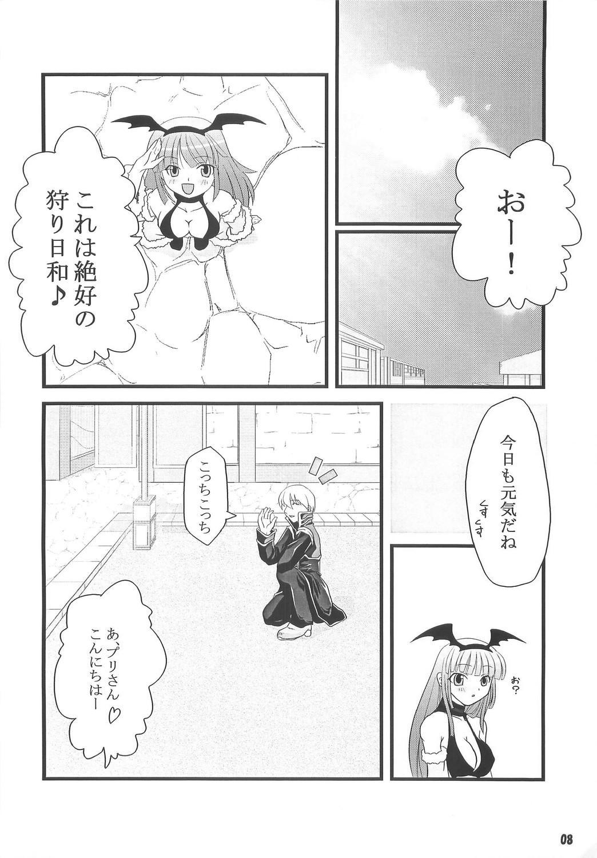 [Sakurayu] -rubato- (RO) 6