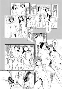Mitsuha-chan Change 3