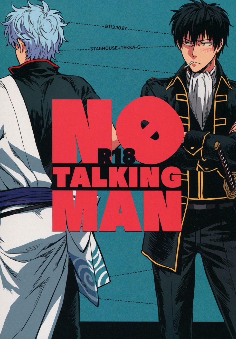 No Talking Man 0