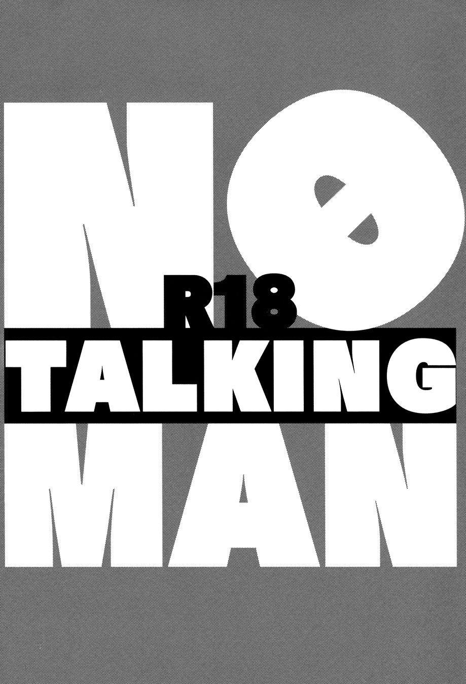 No Talking Man 2