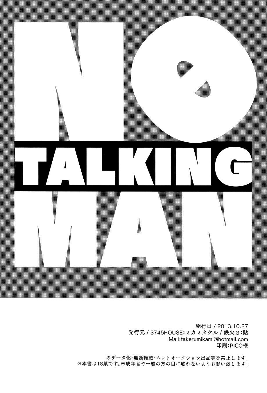 No Talking Man 41
