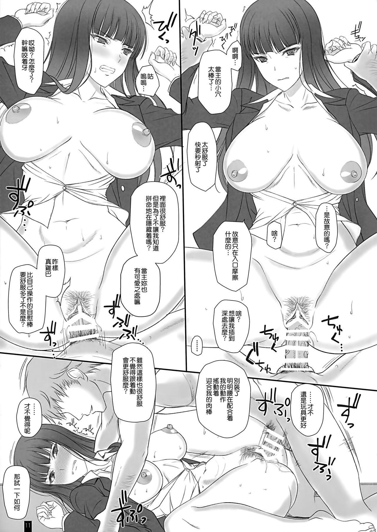 Tsuma ga Onna ni Naru Toki Nishizumi Shiho 10