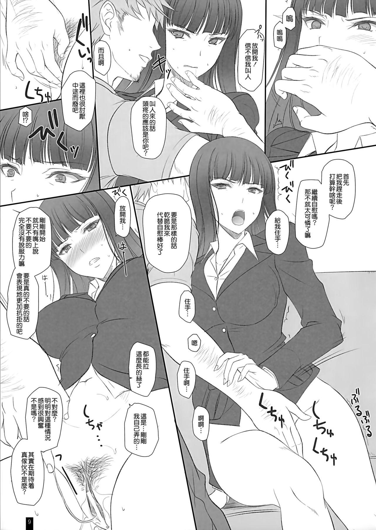Tsuma ga Onna ni Naru Toki Nishizumi Shiho 8