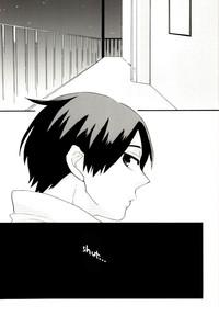 Oikawa-san wa Gaman ga Dekinai. 3