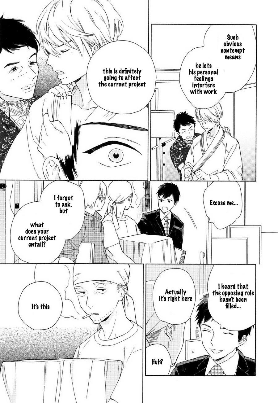 [Tamekou] Boku no sex star - You're my sex star Ch. 1-2 [English] [hewabe] [Decensored] 15