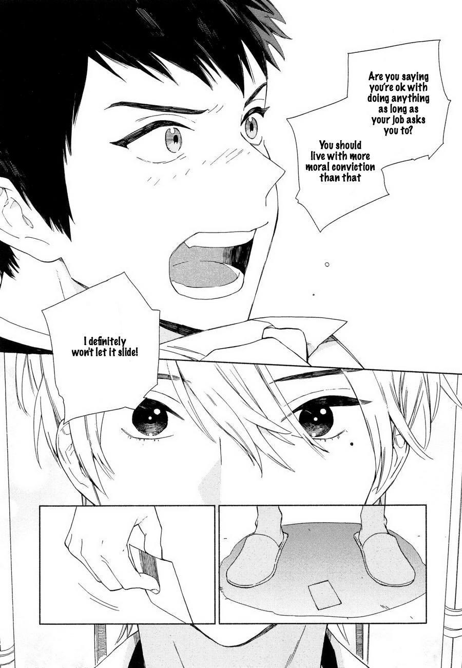 [Tamekou] Boku no sex star - You're my sex star Ch. 1-2 [English] [hewabe] [Decensored] 18