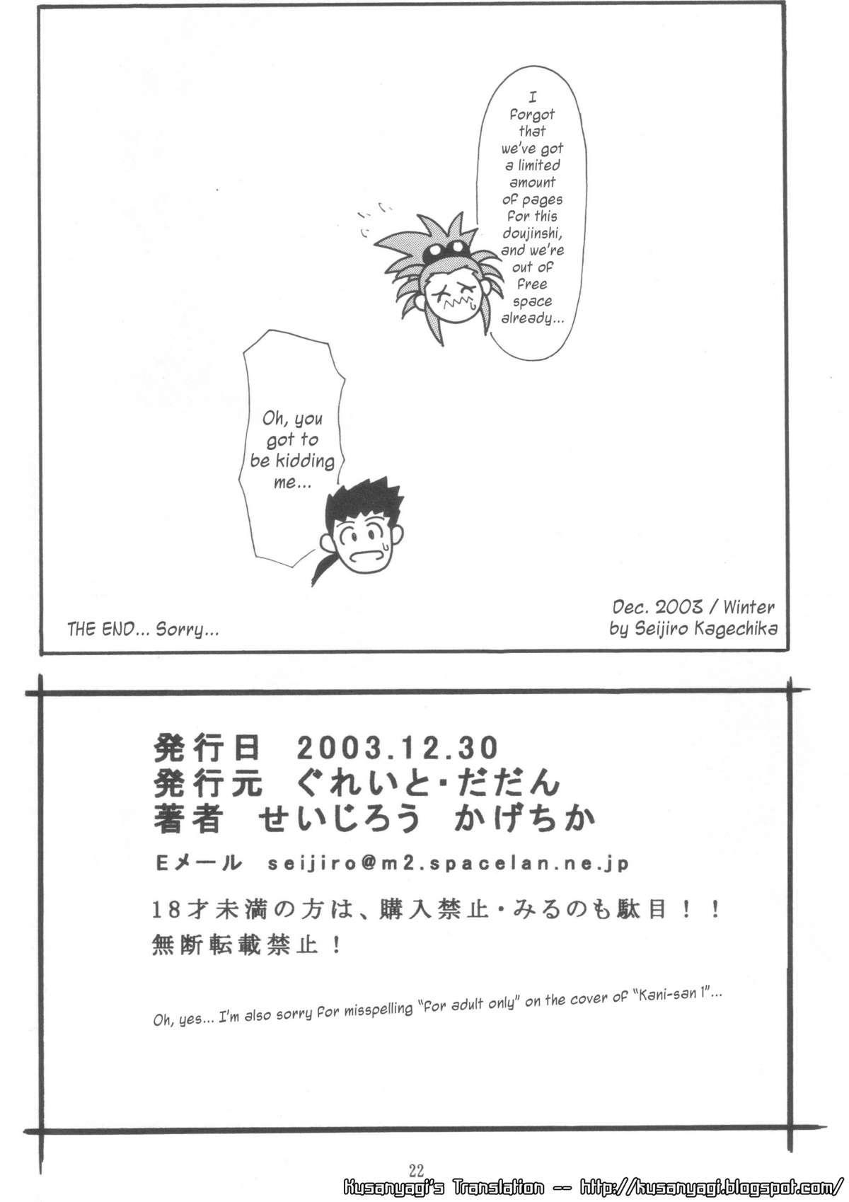Kani-san 2 20
