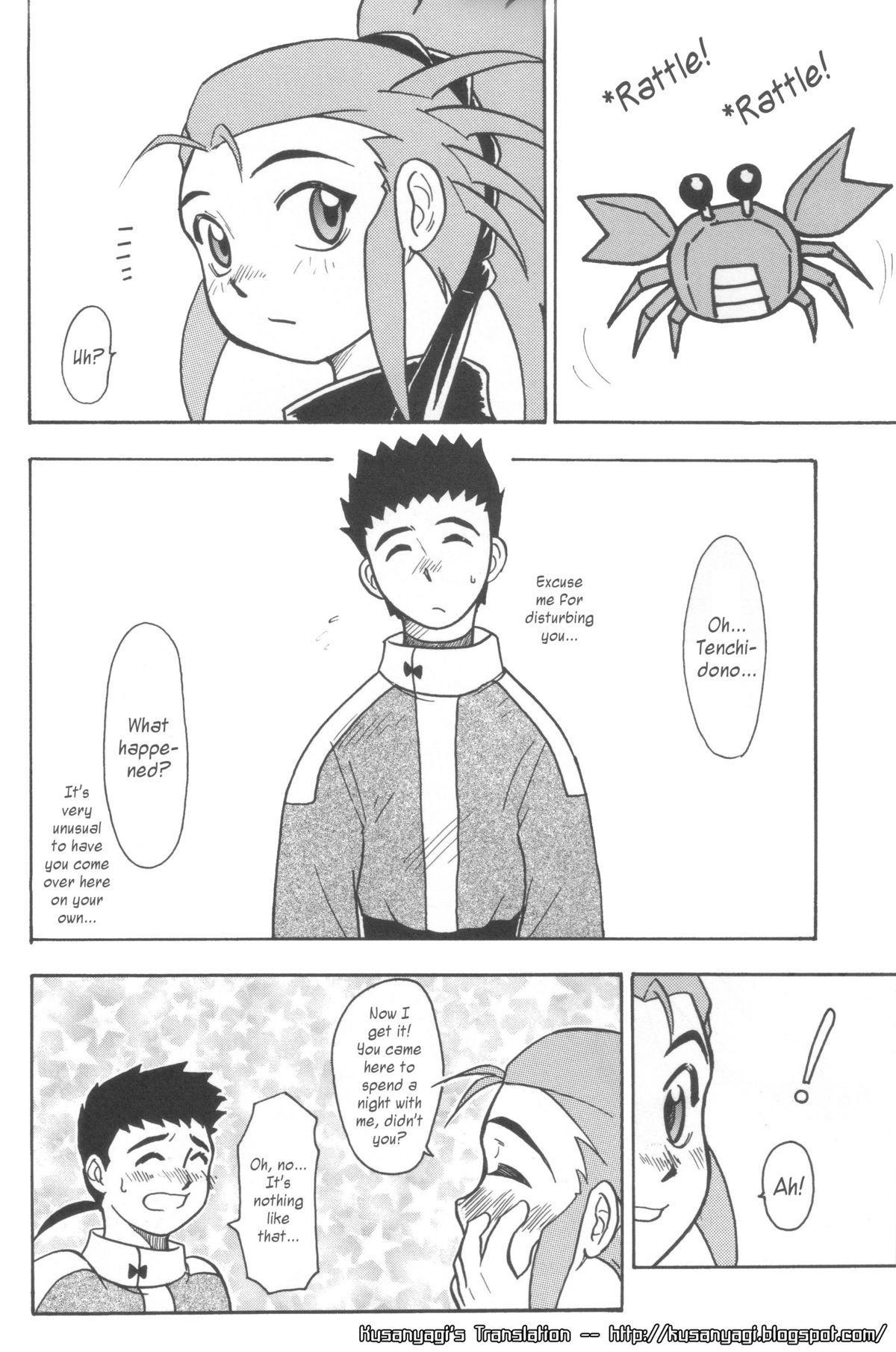 Kani-san 2 2