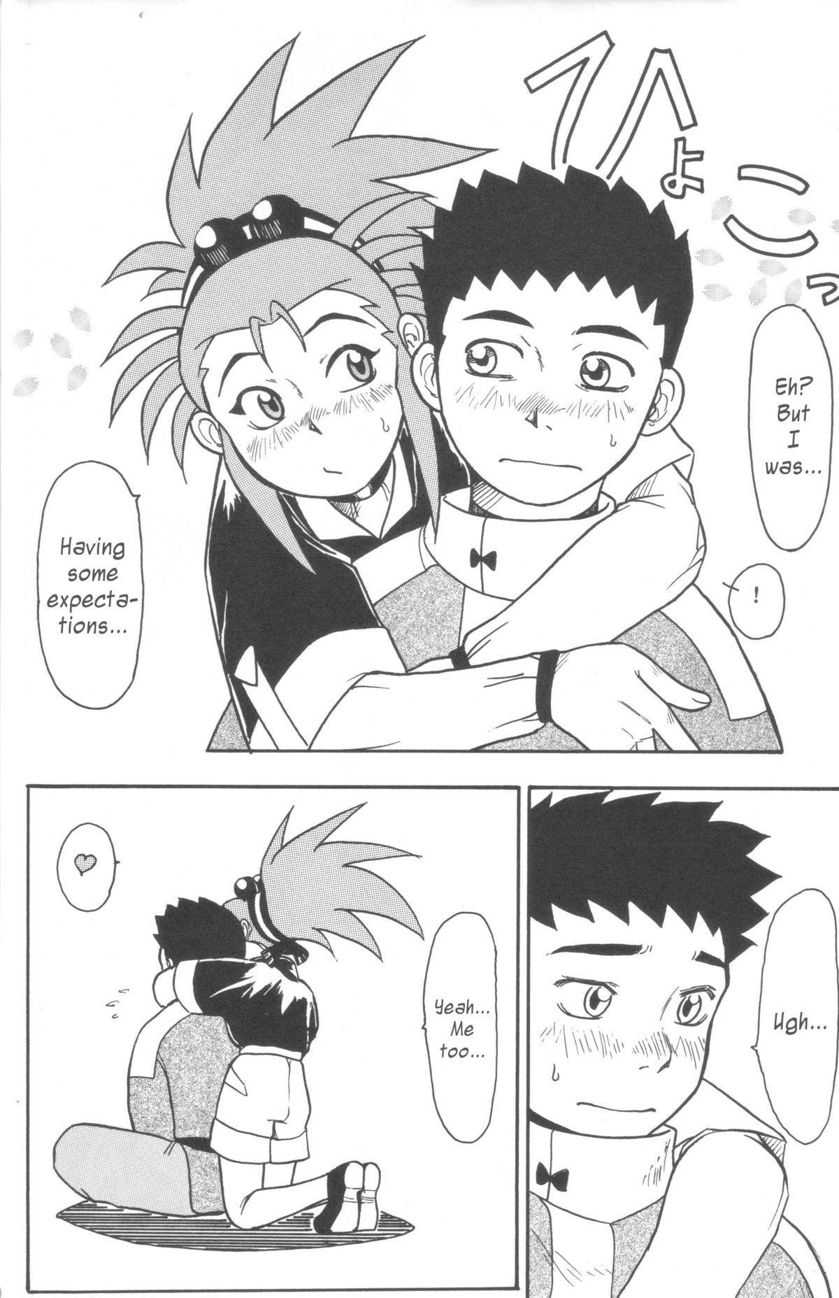 Kani-san 2 8