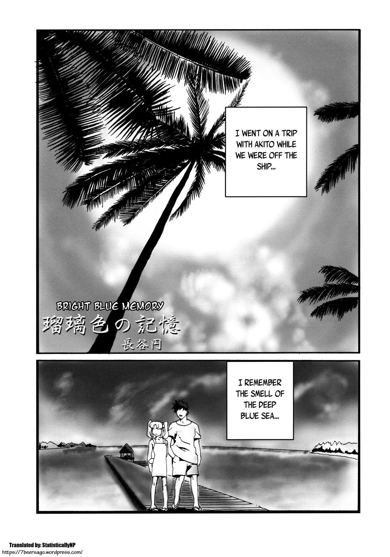 Ruriiro Tengoku 1