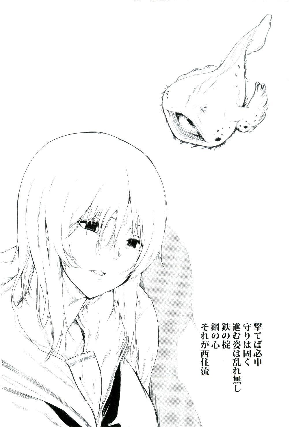 Daiji na koto wa koko ni Tsumatte Iru 1