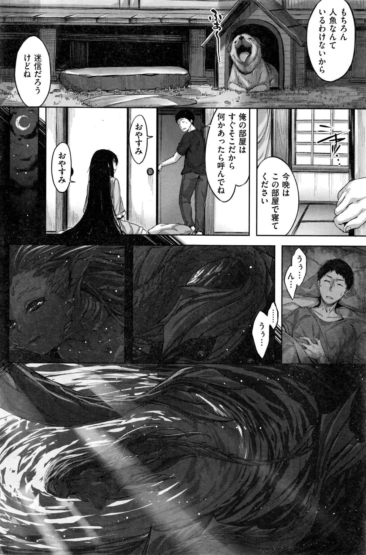 COMIC Kairakuten BEAST 2016-12 192