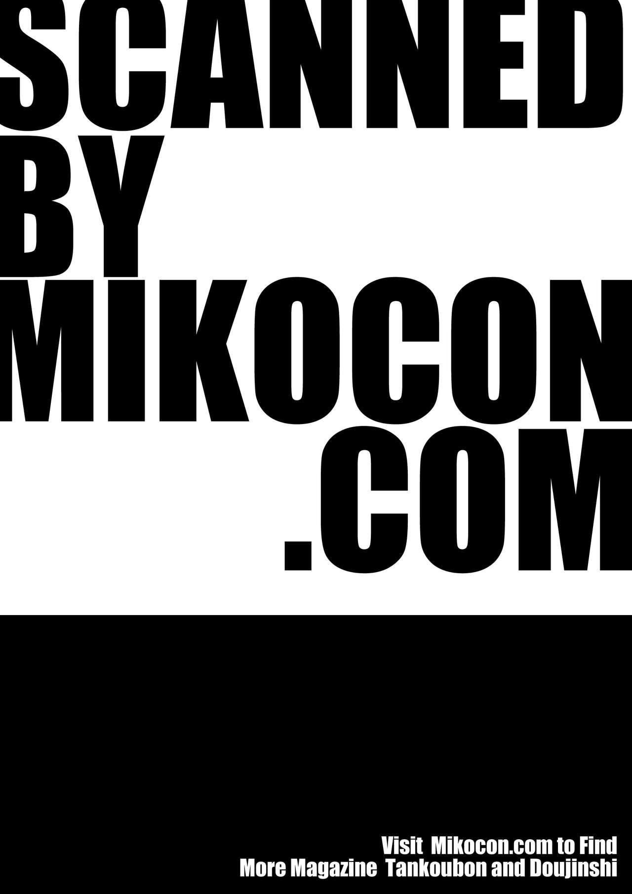 COMIC Kairakuten BEAST 2016-12 339