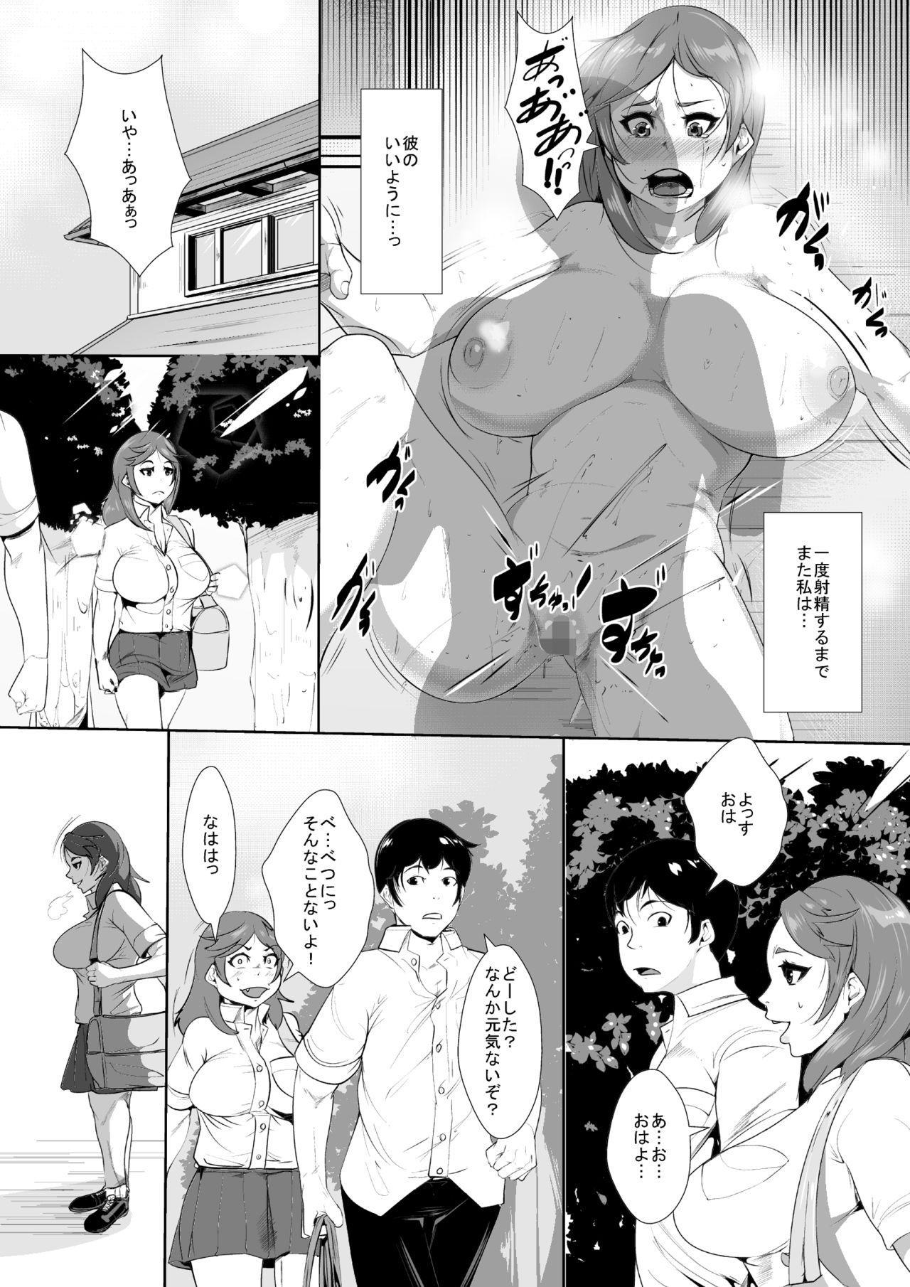Naka no Yokatta Osananajimi no Sukiatteta Doukyuusei ga Seiyoku Sakan na Otoko ni Renjitsu Okasare Netorareru 9
