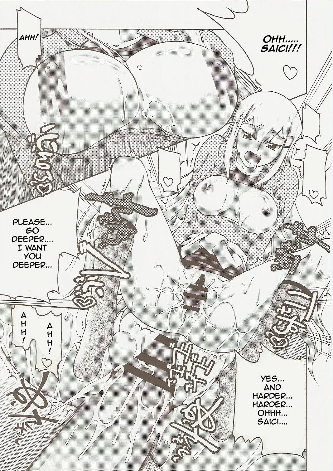 COMIC Daybreak Vol. 01 14