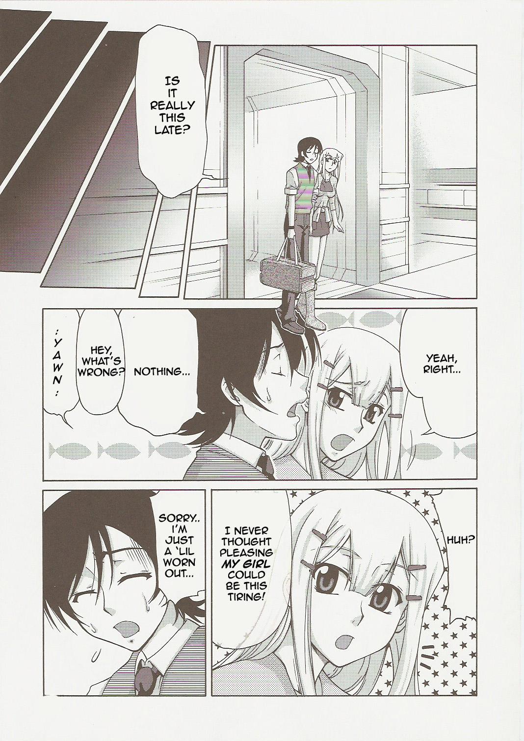 COMIC Daybreak Vol. 01 26