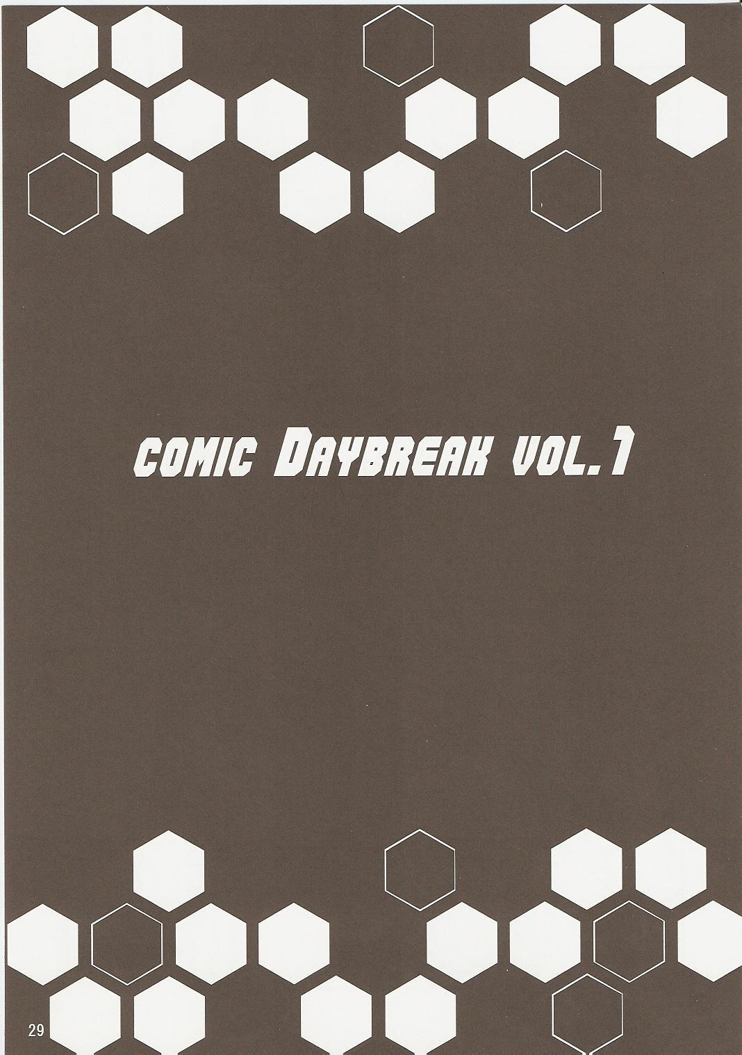COMIC Daybreak Vol. 01 27