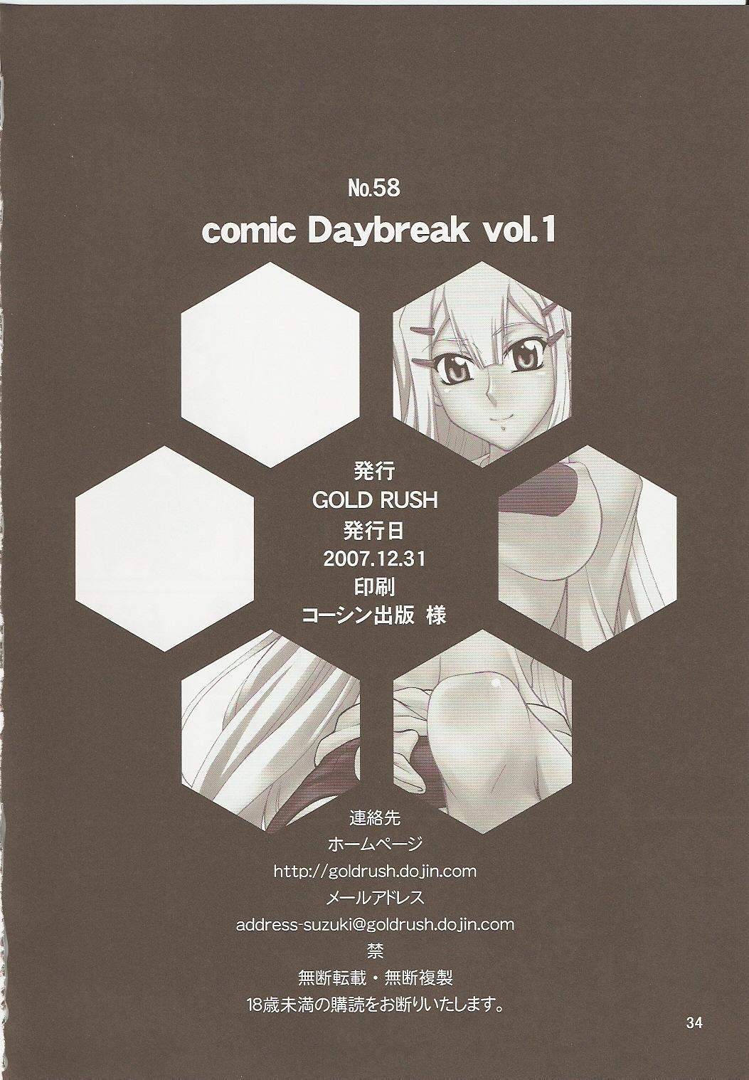 COMIC Daybreak Vol. 01 32