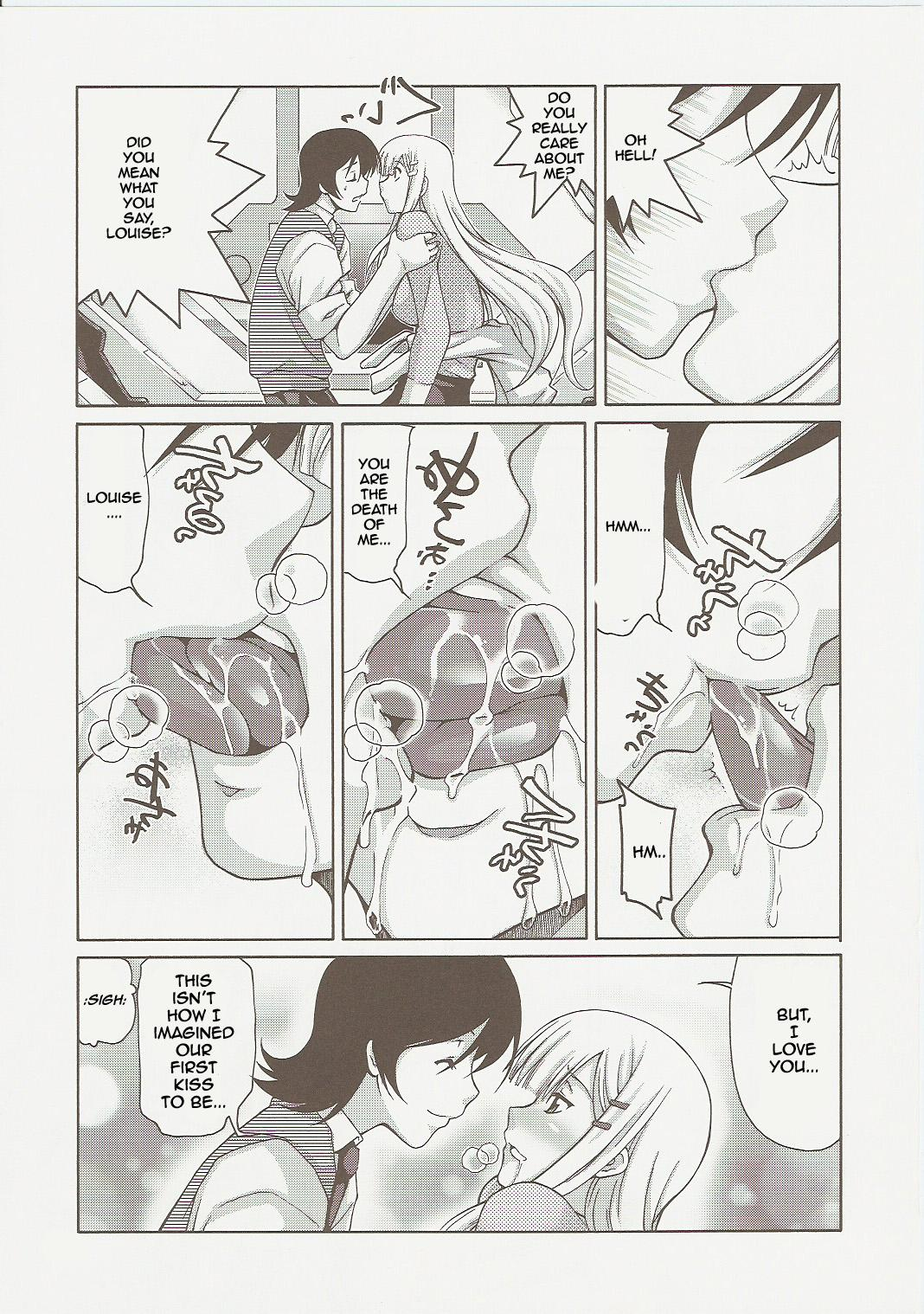 COMIC Daybreak Vol. 01 8