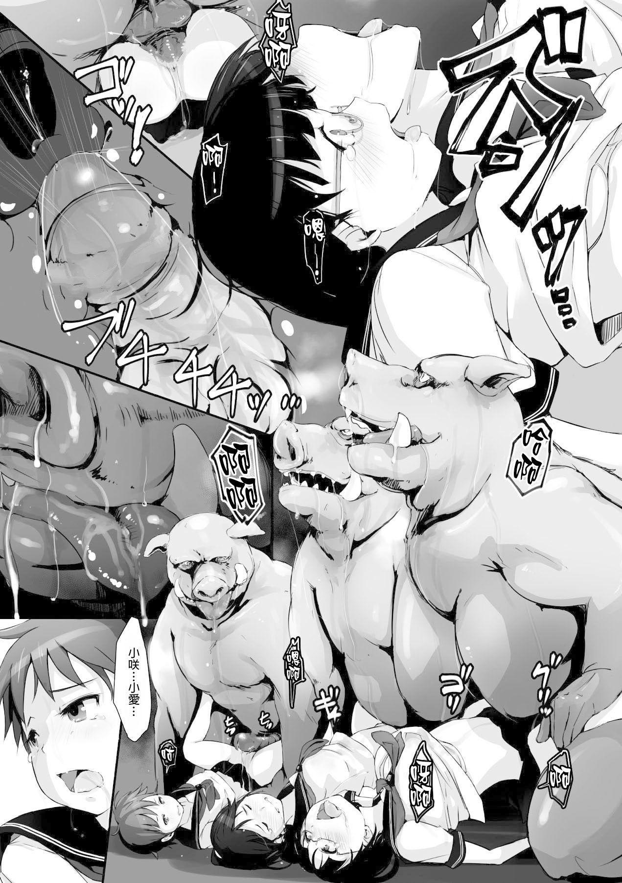 Seifuku Kyousei Soukan 14
