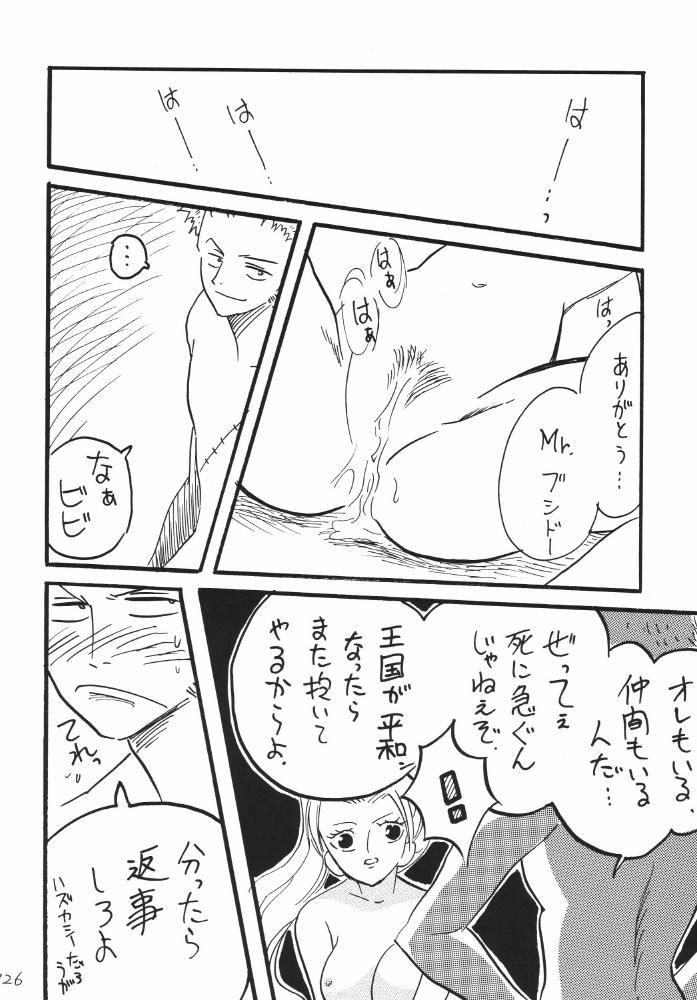 Koukai Nisshi DX 125