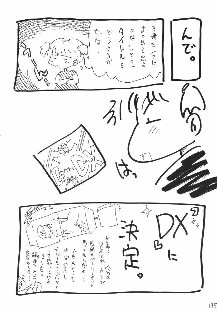 Koukai Nisshi DX 194