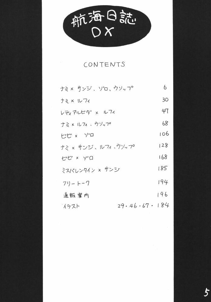 Koukai Nisshi DX 4