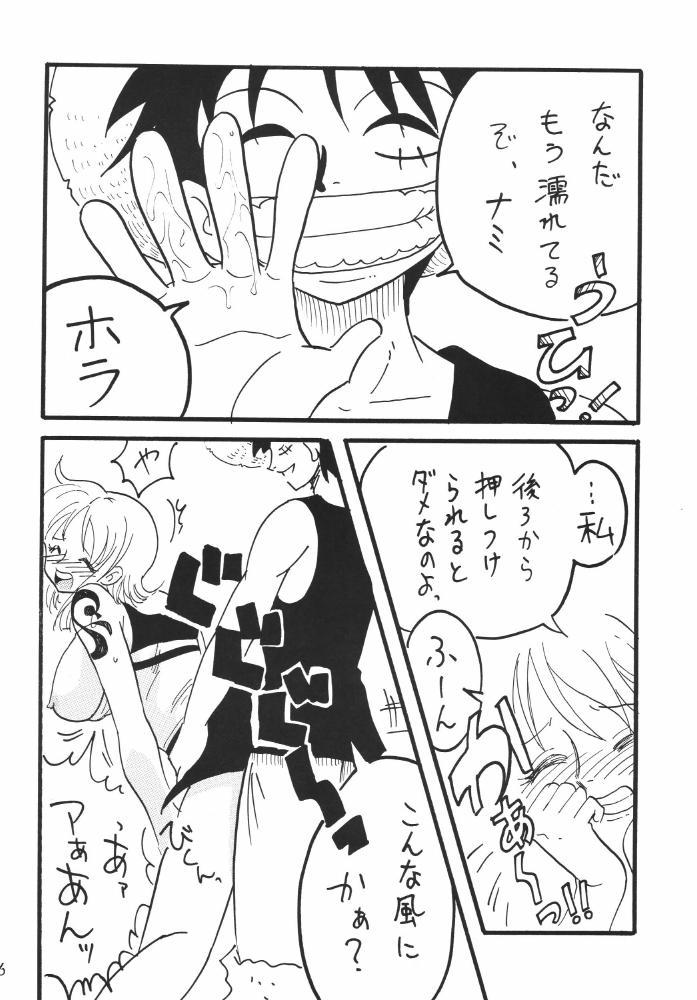 Koukai Nisshi DX 75