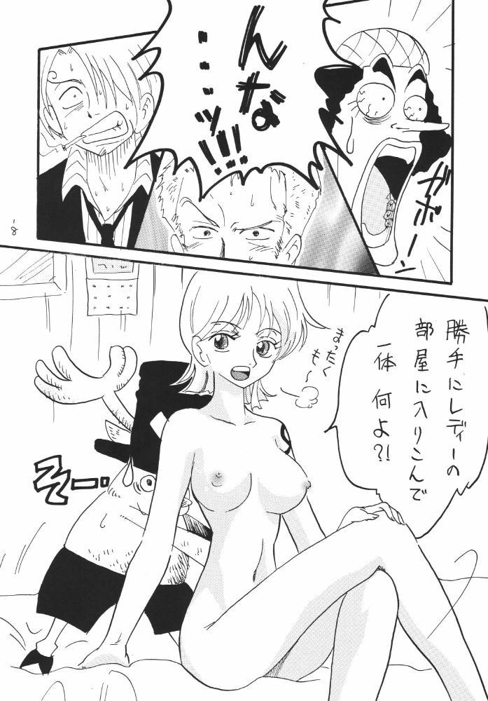 Koukai Nisshi DX 7