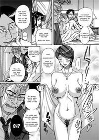Zettai Fukujuu Keiyaku Bai Gaeshi Sareta Jukuzuma | Contract Of Absolute Submission 4