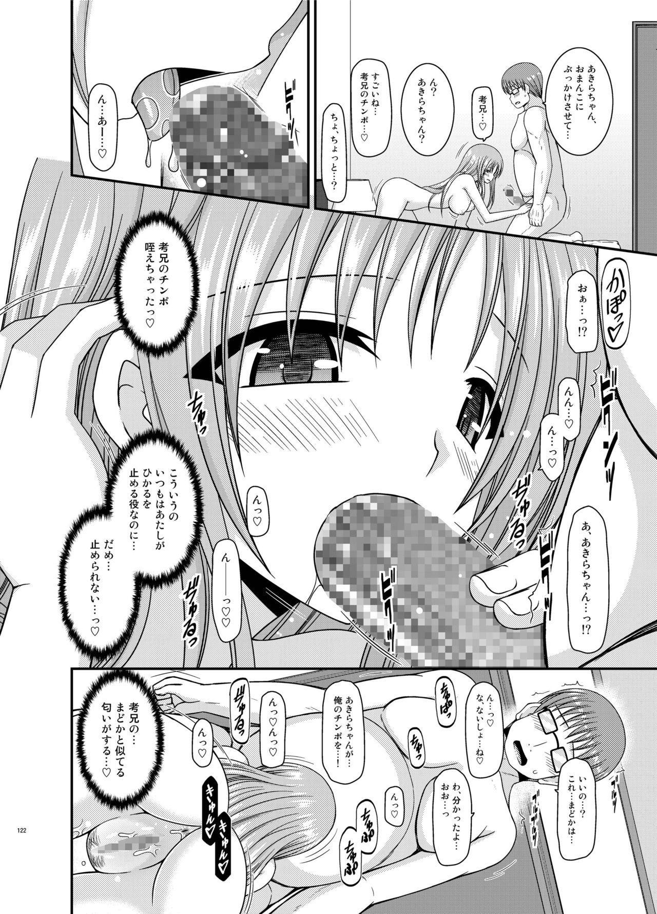 Roshutsu Shoujo Yuugi Aida 121
