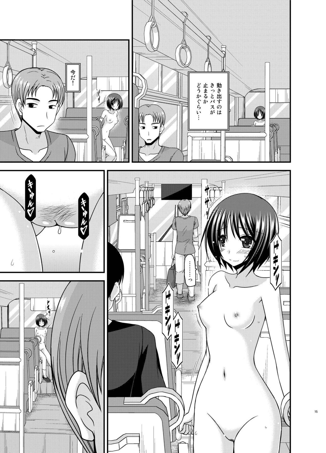 Roshutsu Shoujo Yuugi Aida 14