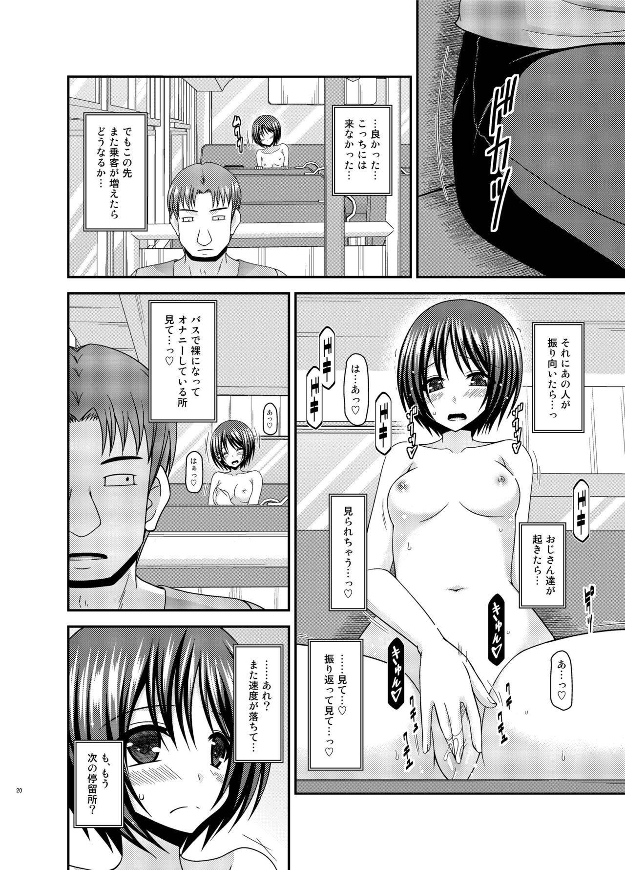 Roshutsu Shoujo Yuugi Aida 19