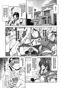 Shounen Yuugi Kanmusu Kasou 3